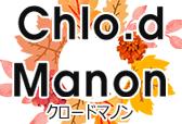 Chlo.d.Manon